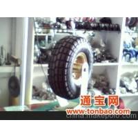 打气轮 。冠科脚轮《品质保证》。武汉总代理。
