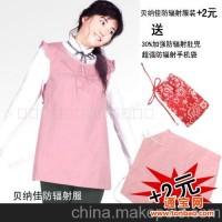 防辐射孕妇装 防辐射服装