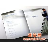 企业画册 说明书 文化手册 产品手册 同学录 纪念册