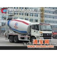 福田欧曼混凝土搅拌运输车 12方搅拌车