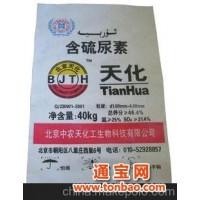 含硫尿素生产基地 北京天化