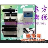 武汉热转印设备