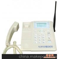 北京电信无线座机,手持机