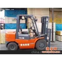供应洛阳半价转让2010年新购进3吨合力叉车价格低性能良好