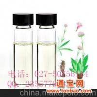 二碳酸二叔丁酯24424-99-5 质量保证