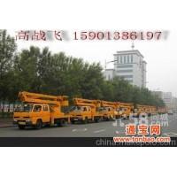 北京延庆县出租东城区、西城区高空作业车租赁升降平台车