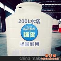 特价牛筋200L食品级耐用塑料水塔家用大号水箱储水桶化工桶正品
