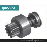 东风配件/单向器系列QD2707A