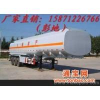 福田13吨不锈钢油罐车厂家