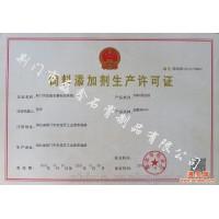 供应饲料用硫酸钙(石膏)粉获得生产许可证兔鸽水产养殖添加