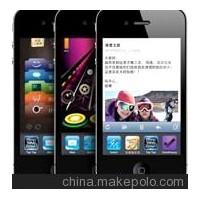 武汉苹果手机修 免费故障检测中心
