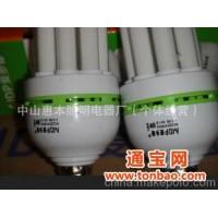 厂家直接批发品牌节能灯:中4U爱多普高质量节能灯一口价13元/支
