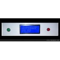 ZCQ19264LCD电子标签