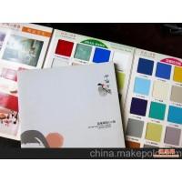 家具、橱柜行业的企业宣传设计色卡
