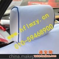 出租车座套定制 加工出租车座套 北京的士座套 华菲岚梦