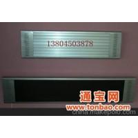 哈尔滨电热幕,辐射式采暖器,远红外电热幕板高温取暖器,热风幕
