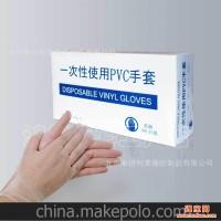 包邮 一次性PVC手套 鸿锐特供 染发手套清洁手套无粉透明手套