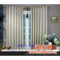 北京遮光办公窗帘会议室窗帘布艺遮阳窗帘