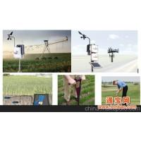 农作物生长环境综合监控系统--农田种植必备利器