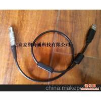 K-104 USBDCX-22潮位仪 通讯电缆