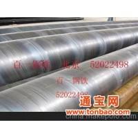 北京角钢价格钢轨价格H型钢价格圆钢价格焊管价格钢板价格