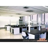 实验室装修设计及实验室家具