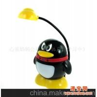 QQ企鹅LED小台灯(图)