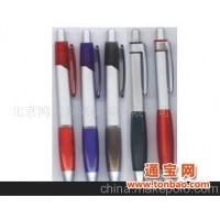 广告笔-广告笔