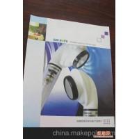 尚赫负离子SPA组 产品PV值840