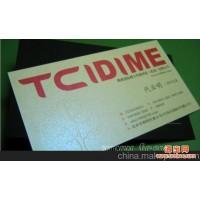 名片设计、名片印刷、名片制作、名片设计欣赏、 北京名片印刷