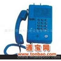 防爆电话机(图)