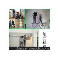 多乐士墙面粉刷旧房翻新 机器喷涂 墙面粉刷公司 省时省力 北京刷墙公司 墙面翻新公司