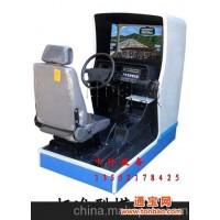 ZK-QLB型汽车驾驶模拟器