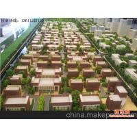 北京厂房800−5600平租售,正规园区,面积齐全