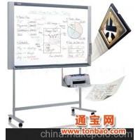 交互式电子白板代理加盟