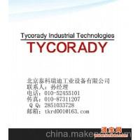 供应 德国  HBM U10M  拉压力传感器  —  北京泰科瑞迪