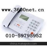 华为F201电信天翼CDMA插卡无线座机 支持133.153.189.180号段