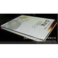 A 太原市宏创兴业图文设计 厂家直销精品推荐个性化纪念册