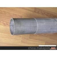 东昌牌混凝土泵车输送管(双层管)-混凝土输送管(双层管)