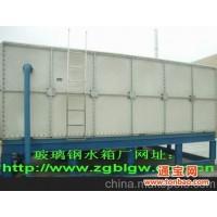供应优质高层住宅建筑用玻璃钢水箱