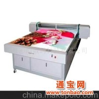 彩韵平板印刷机