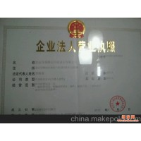供应北京出片公司