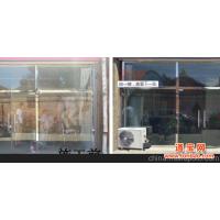 鸿鹄都喻供应透明玻璃隔热涂料JH-0504、喷涂后防紫外线保温