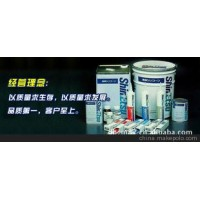 信越硅胶KE1204
