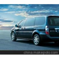 Beijing Order Car Rental Co. The Price List