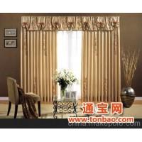 北京办公窗帘 窗帘定做 窗帘