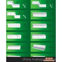 石膏线条北京京洲友谊石膏线