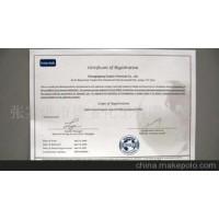 特软多功能吸湿排汗整理剂DP-9992
