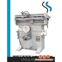 供应psi234丝印网版 移印机