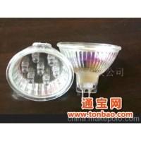 MR16 LED 节能灯